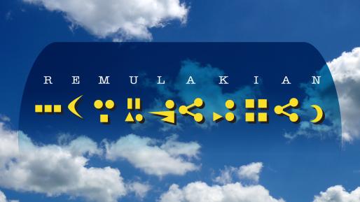 Download Remulakian cool free fonts